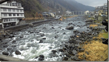 río en Amagase