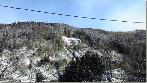 montaña amagase