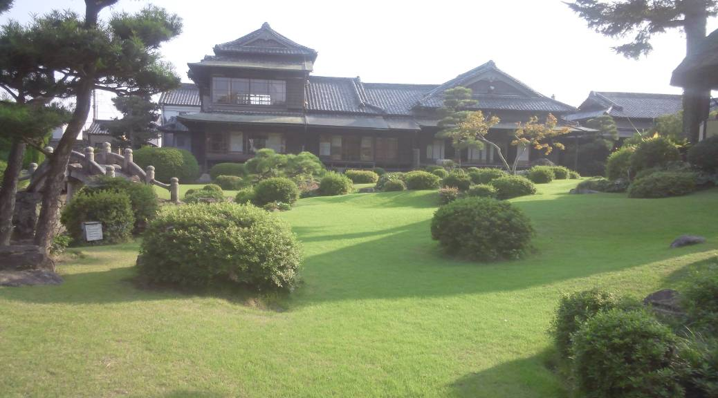 Casa de Itou Deneimon, uno de los símbolos de Iizuka
