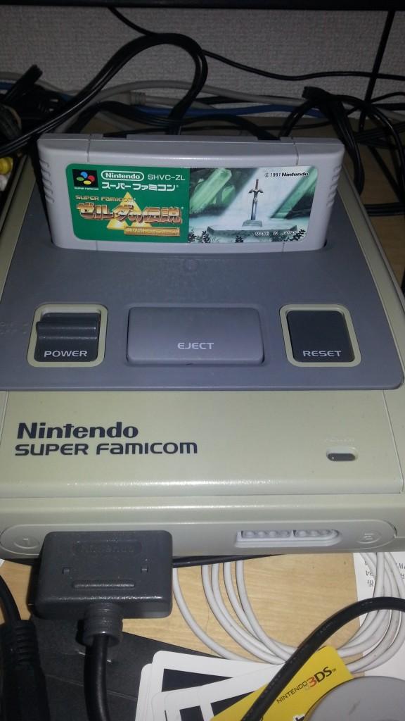 SuperFamicom