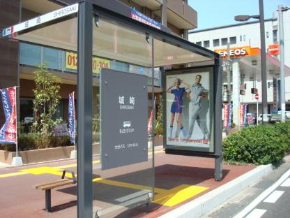 Publicidad en paradas de autobus precio mexico