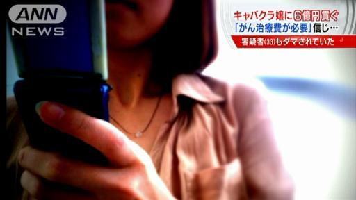 kyabajou01