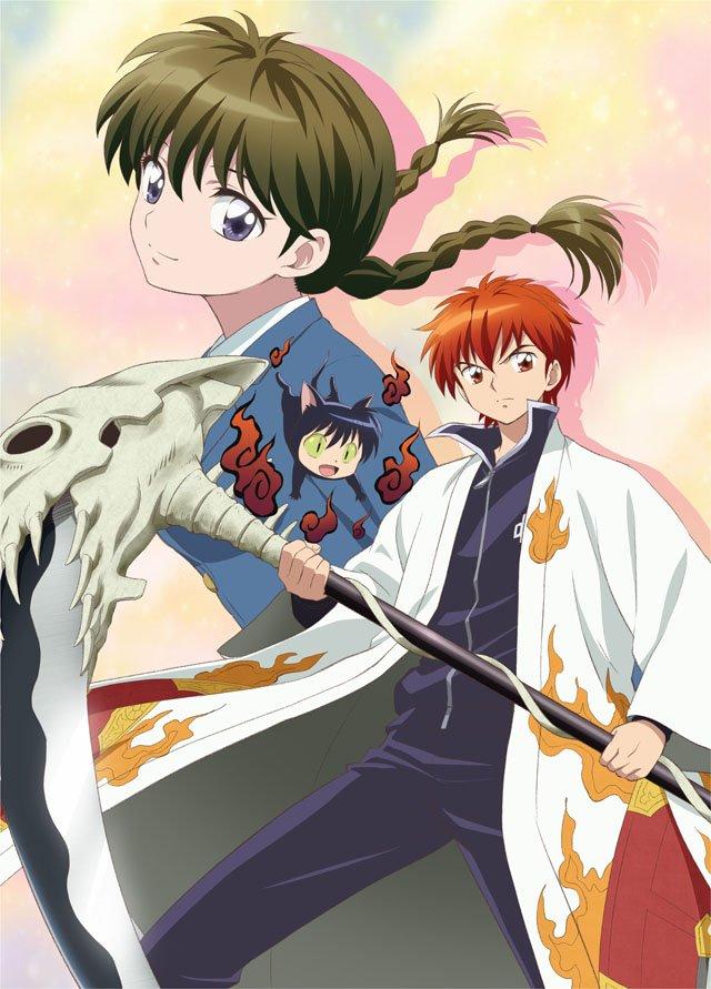 kyoukainorinne - Kyoukai no Rinne Capítulo 2/?? [Mega] [En Emisión] - Anime Ligero [Descargas]