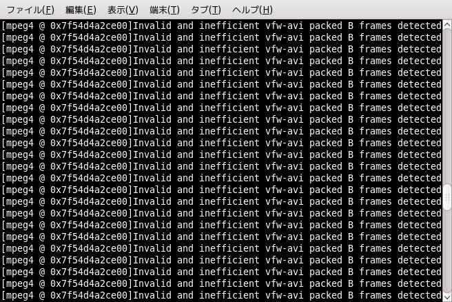 Debido a este error, los archivos de video se cortan momentáneamente