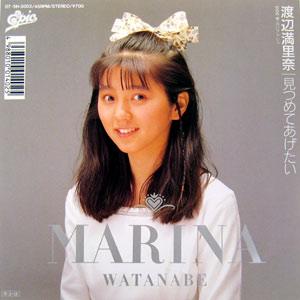 Marina Watanabe.