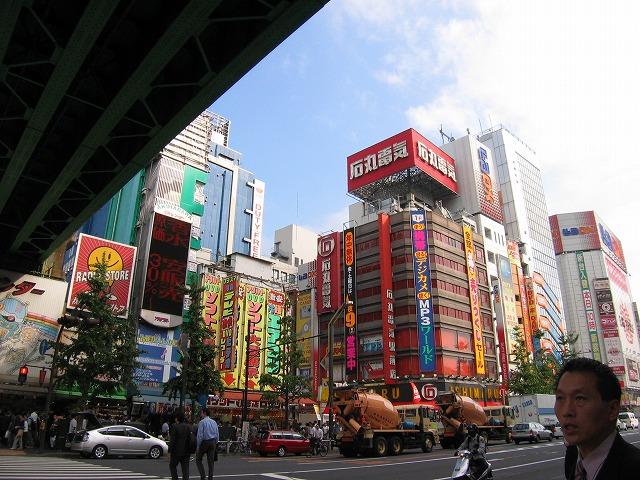 Vista de la zona de electronicos de Akihabara, en Tokyo, Japon
