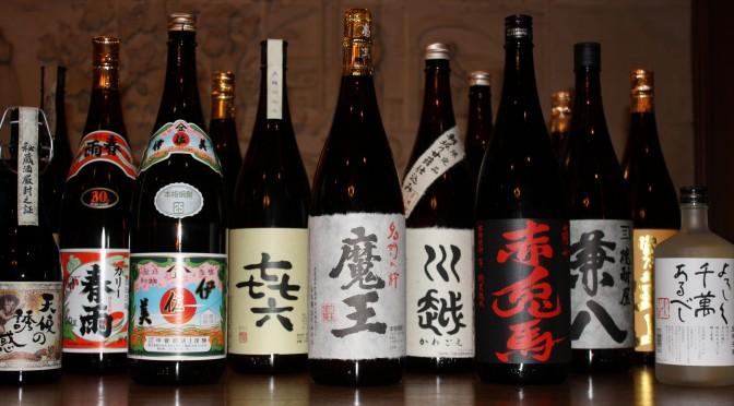 Japón y el alcohol