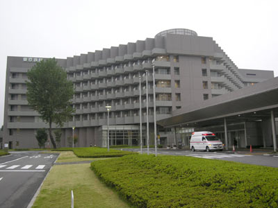 Hospital de Tokio