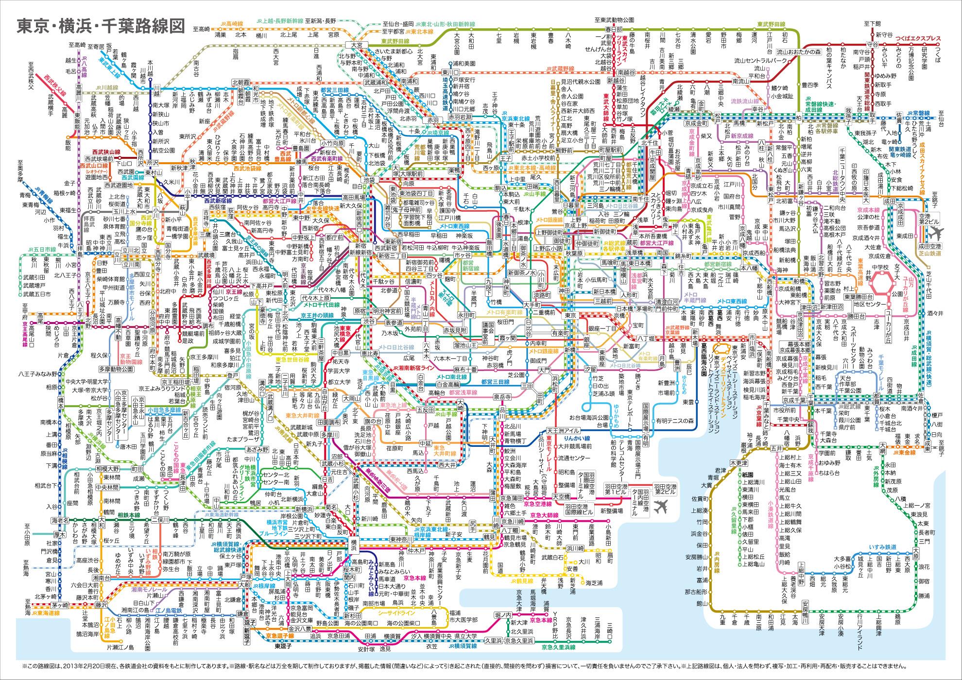 Japón y el transporte público – Parte 2 | ¡Un mexicano en Japón!