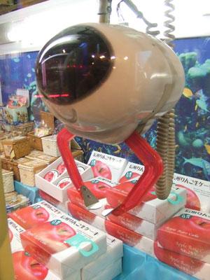 Típica máquina UFO Catcher