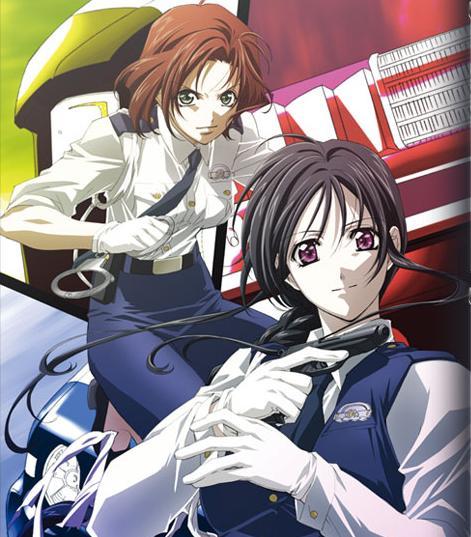 Natsumi y Miyuki